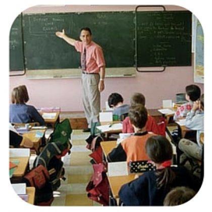 הכשרות מורים